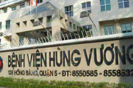 [ Bệnh viện Hùng Vương ] : Lịch khám , bảng giá , giờ thăm khám