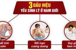 [ Bật mí ] 5 Dấu hiệu yếu sinh lý ở nam và cách nhận biết !