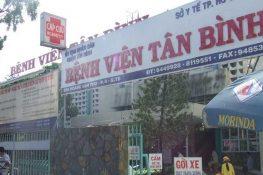 [ Bệnh viện quận Tân Bình ] : ở đâu , có tốt không , giờ làm việc